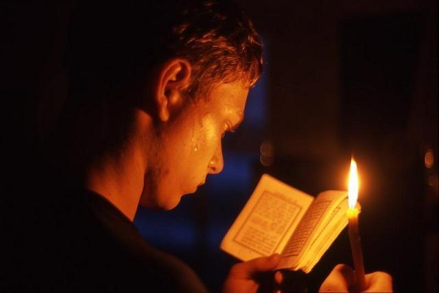 Православна молитва
